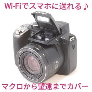 ニコン(Nikon)の◆Wi-Fi対応◆マクロから望遠までカバー◆ニコン Coolpix P80(コンパクトデジタルカメラ)