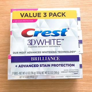 クレスト(Crest)の【新品】クレスト 3D ホワイトブリリアンス(歯磨き粉)