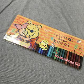 クマノプーサン(くまのプーさん)の【新品未使用】 プーさん 色鉛筆(色鉛筆 )