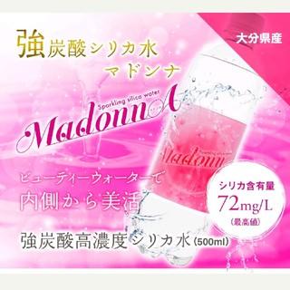 【シリカ強炭酸水】マドンナ  ①ケース(24本)(ミネラルウォーター)