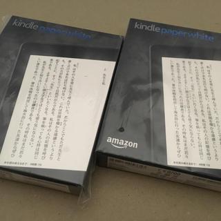 Kindle paperwhite 黒 情報なし・情報つきの2台セット