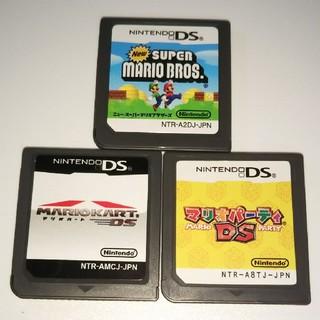 ニンテンドーDS - DSソフトのみマリオ3点セット