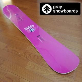 グライ(Gray)の【GRAY SOLID 138センチ】スノーボード(ボード)
