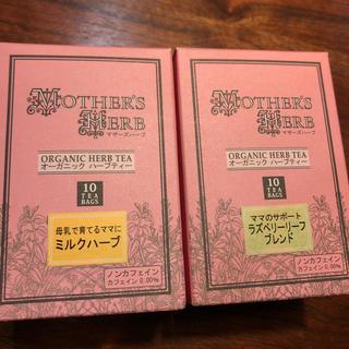 セイカツノキ(生活の木)のマザーズハーブティー♡(茶)