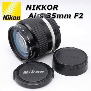ニコン(Nikon)の☆美品!☆ Nikon ニコン Ai-s NIKKOR 35mm F2(レンズ(単焦点))