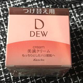 デュウ(DEW)のDEW 新品❤️(美容液)
