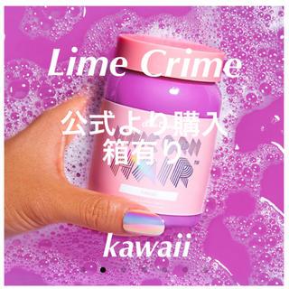 ライムクライム(Lime Crime)のLime Crime UNICORN HAIR kawaii(カラーリング剤)