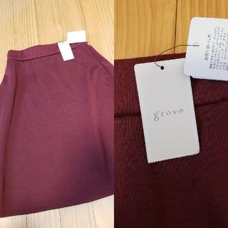 グローブ(grove)のgrove フレアスカート 新品未使用(ひざ丈スカート)