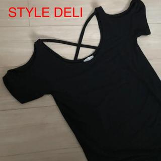 スタイルデリ(STYLE DELI)のSTYLE DELIスタイルデリ ブラックオフショルマキシワンピース(ロングワンピース/マキシワンピース)