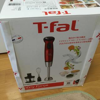 T-fal - ティファール インフィニティフォース ルビーレッド☆ハンドブレンダー