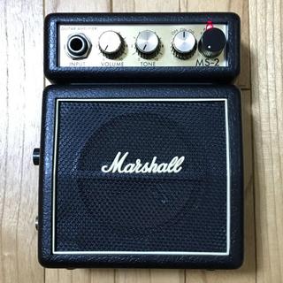 Marshall ms-2 ミニアンプ ハイゲイン マスターvol キャビアウト(ギターアンプ)
