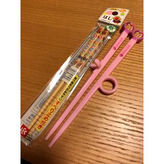 ディズニー(Disney)の新品 箸 二膳セット 補助箸(カトラリー/箸)