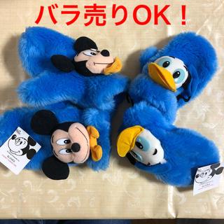 ディズニー(Disney)のドナルド & ミッキー ミトン 2個セット 【バラ売りOK】(手袋)
