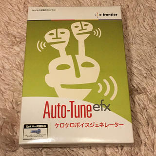 Auto-Tune ケロケロボイスジェネレーター(ソフトウェアプラグイン)