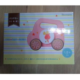 クマノガッコウ(くまのがっこう)のニチガン ハンドカー 車 おもちゃ ルルロロ(キャラクターグッズ)