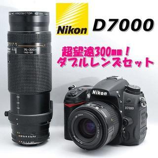 ニコン(Nikon)の☆超望遠レンズ!☆ Nikon ニコン D7000 ダブルレンズセット(デジタル一眼)