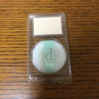 ディープログラム(d program)のdプログラム 敏感肌用おしろい(サンプル/トライアルキット)