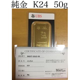 UBS 純金 24金 K24 インゴット 50g (金属工芸)