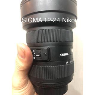 シグマ(SIGMA)のsigma 12-24mm f4.5-5.6 ll dg hsm ニコン用(レンズ(ズーム))