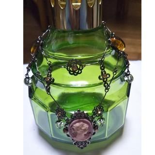 LAMP BERGER ガラスランプ グリーン アンティーク調チャーム(アロマポット/アロマランプ/芳香器)