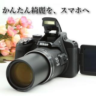 ニコン(Nikon)の◆光学60倍ズーム◆インスタアップや自撮りも◆ニコン クールピクス   P600(コンパクトデジタルカメラ)