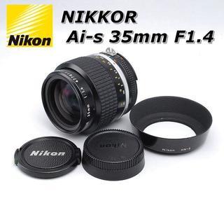ニコン(Nikon)の☆希少レンズ!☆ Nikon ニコン Ai-s NIKKOR 35mm F1.4(レンズ(単焦点))