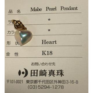 タサキ(TASAKI)のk18 (ネックレス)