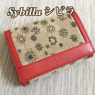 シビラ(Sybilla)のSybilla シビラ 財布(財布)