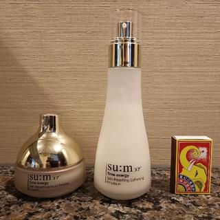 スム(su:m37°)のSUM37° 韓国高級化粧品ライン 格安♡(美容液)