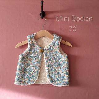 ボーデン(Boden)のMini Boden ミニボーデン リバティーベスト 12-18m 70-80(カーディガン/ボレロ)