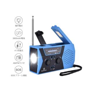 防災ラジオ 大容量2600mA 防災ソーラーラジオ AM/FM/WB携帯ラジオ(ラジオ)