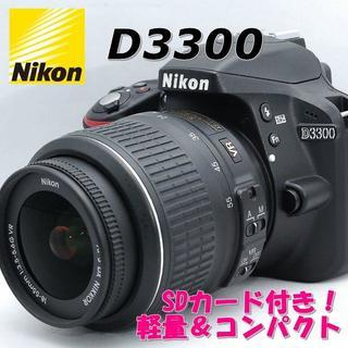 ニコン(Nikon)の☆WiFiSD追加OK!☆ Nikon ニコン D3300 レンズキット(デジタル一眼)