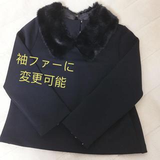 ウィルセレクション(WILLSELECTION)の袖ファーティペット付き3wayビジューカットソー(カットソー(長袖/七分))