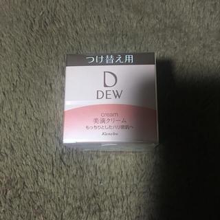 デュウ(DEW)の(レフィル)DEW 美滴クリーム(フェイスクリーム)
