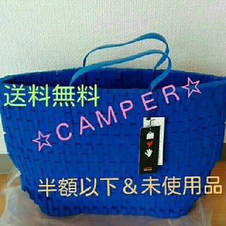カンペール(CAMPER)の未使用&送料無料☆CAMPERのビビッドな青バッグ(トートバッグ)