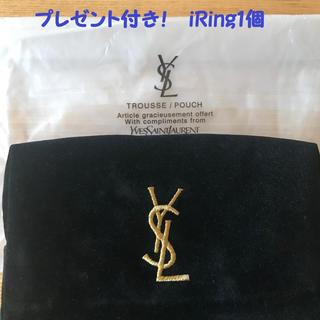 Yves Saint Laurent Beaute - 大人気ブランド 化粧ポーチ プレゼント付き