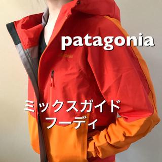 パタゴニア(patagonia)のパタゴニア 美品 ミックスガイドフーディーmen's XS(ナイロンジャケット)
