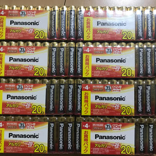 パナソニック(Panasonic)のPanasonic単4(その他 )