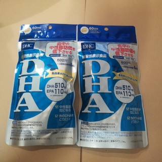 DHC - DHC DHA 60日分×2袋