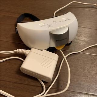 パナソニック(Panasonic)の美品 Panasonic 目もとエステ EH-SW54(マッサージ機)