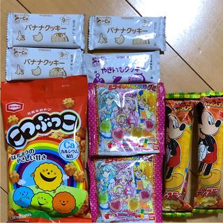 和光堂 - お菓子 まとめ売り セット プリキュア グミ 和光堂 赤ちゃん おやつ  離乳食