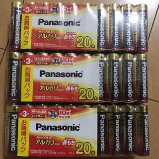 パナソニック(Panasonic)のPanasonic単3(その他 )