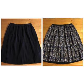 エニィスィス(anySiS)のリバーシブルスカート♡(ひざ丈スカート)