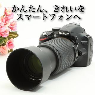ニコン(Nikon)の◆素敵な写真をスマホへ転送◆200mm望遠ズーム◆超高画質◆ニコン D3200 (デジタル一眼)