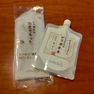 ケンコー(Kenko)の新品 どろあわわ 110g 専用ネット付き♪(洗顔料)