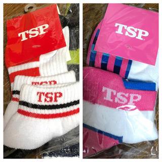 ティーエスピー(TSP)の卓球 ソックス セット(卓球)