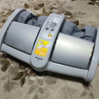 パナソニック(Panasonic)のフットマッサージ機(マッサージ機)