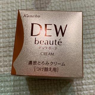 デュウ(DEW)のDEWボーテクリーム【レフィル】(フェイスクリーム)