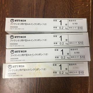 パナソニック(Panasonic)のNTT東日本ファクシミリ用P型(オフィス用品一般)