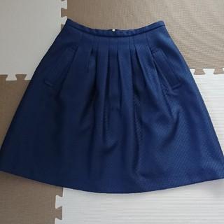 エニィスィス(anySiS)の膝丈スカート ネイビー anysis(ひざ丈スカート)